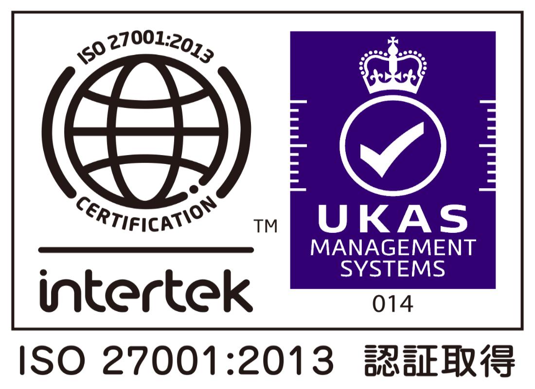 ISEC270012013