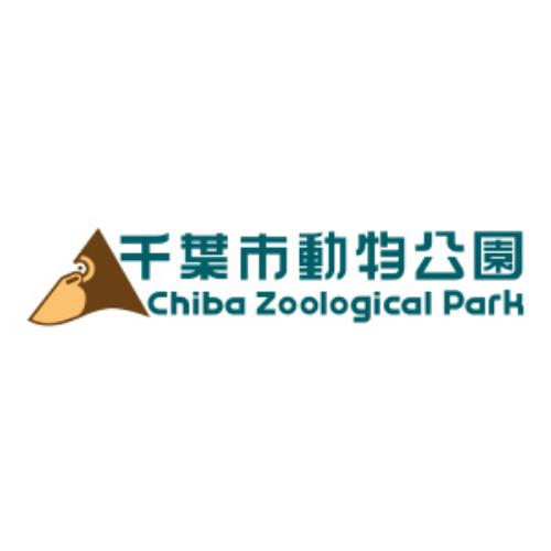 chiba-zoological-park-logo